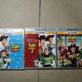 Disney - ディズニー Blu-ray トイストーリー 1.2.3  国内正規品 未再生
