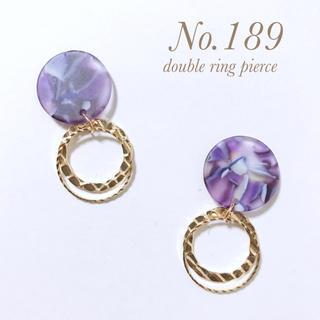 double ring pierce(ピアス)