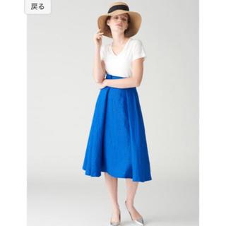フォクシー(FOXEY)のセルフォード CELFORD 完売 スカート(ロングスカート)