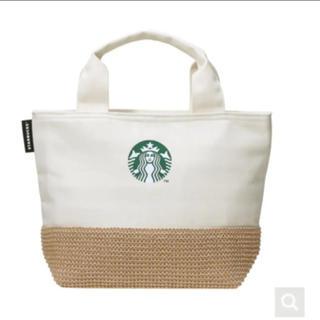Starbucks Coffee - スターバックス 保冷バッグ 保冷トート