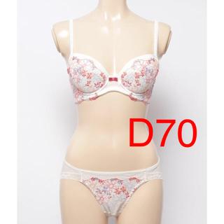 アモスタイル(AMO'S STYLE)のアモスタイル 今期新品 大花エンブロイダリーレース ブラ&ショーツセット D70(ブラ&ショーツセット)