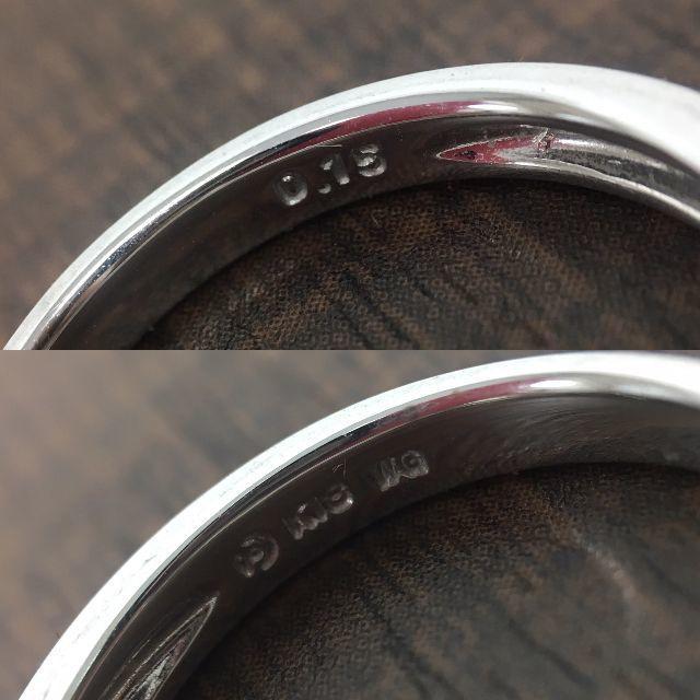 TASAKI(タサキ)のTASAKI タサキ ダイヤモンド リング K18WG  レディースのアクセサリー(リング(指輪))の商品写真