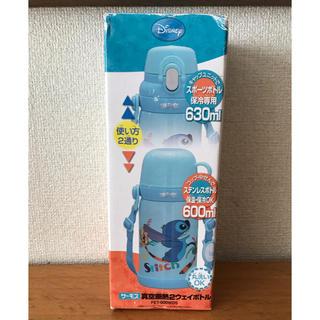 THERMOS - サーモス☆【新品未使用】2ウェイボトル 水筒(スティッチ)
