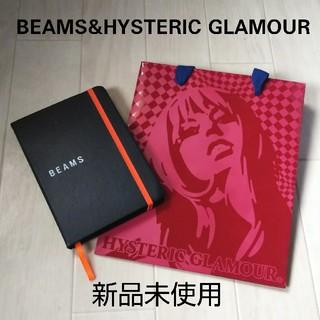 ビームス(BEAMS)の【BEAMS 手帳 ノート おまけ付き】送料無料(ノート/メモ帳/ふせん)