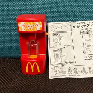 マクドナルド(マクドナルド)のハッピーセット なりきり  ドリンクマシーン(知育玩具)