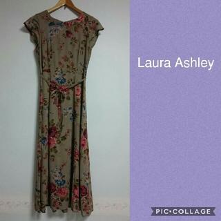LAURA ASHLEY - 美品♡ ローラアシュレイ S 上品 花柄 ロングワンピース フラワー