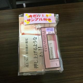Primavista - プリマヴィスタ 皮脂くずれ防止下地 新品未開封!