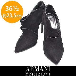 アルマーニ コレツィオーニ(ARMANI COLLEZIONI)のアルマーニコレツィオーニ フリル スウェード ショートブーツ ブーティー 36 (ブーティ)