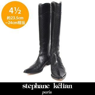 パトリックステファン(PATRICK STEPHAN)のステファンケリアン ウェスタン調 ロングブーツ 4 1/2(約23-23.5cm(ブーツ)