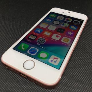 Apple - 海外版SIMフリー iPhone SE 128GB ローズゴールド