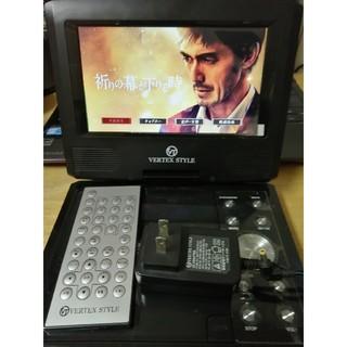 ほぼ未使用 ポータブルdvdプレイヤー 7インチ PDVD-V071