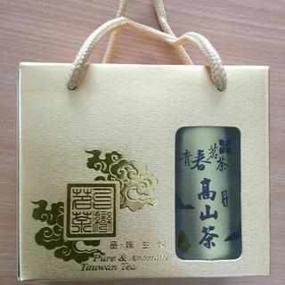 新品☆未開封  台湾 お茶 2缶入り お土産 高山茶