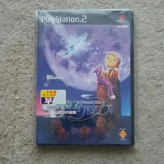 PlayStation2 - ポポロクロイス はじまりの冒険