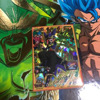 ドラゴンボール - スーパードラゴンボールヒーローズ 魔神サルサ