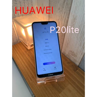 ANDROID - HUAWEI P20 lite  サクラピンク