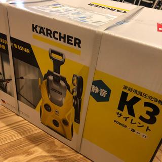 ケルヒャー 高圧洗浄機 k3 未使用品