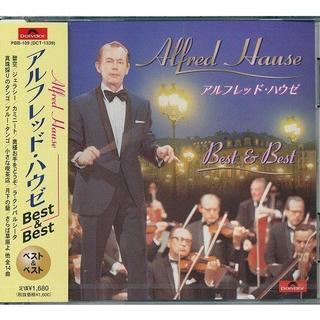 アルフレッド・ハウゼ CD ベスト&ベスト (ヒーリング/ニューエイジ)