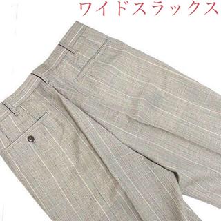 ワイドスラックス パンツ★2タック★ウエスト約75cm★チエック柄★坂口健太郎
