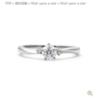 wish upon a star プラチナダイヤモンドリング✧‧˚(リング(指輪))