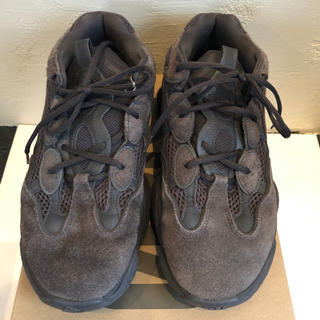 adidas - Adidas Yeezy 500