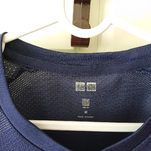 UNIQLO(ユニクロ)のドライEXクルーネックT(半袖) ユニクロ メンズのトップス(Tシャツ/カットソー(半袖/袖なし))の商品写真