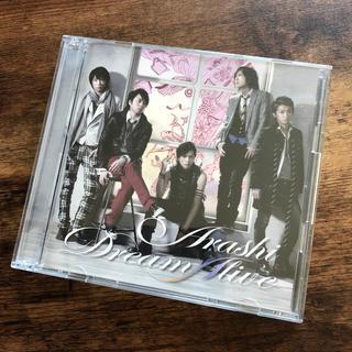 """嵐 - 嵐 「Dream""""A""""live」ドリアラ  初回限定盤 美品"""