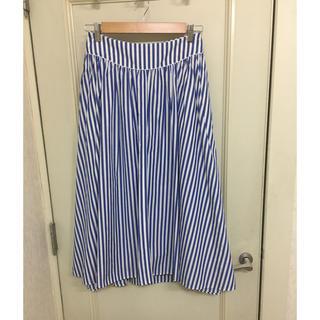 IENA - IENA  ストライプボリュームスカート