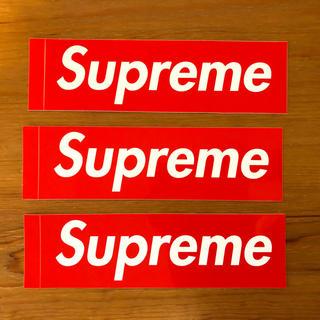 Supreme シュプリーム ロゴ ステッカー 3枚