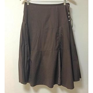 ツモリチサト(TSUMORI CHISATO)のTUMORI CHISATO  ツモリチサト スカート(ひざ丈スカート)