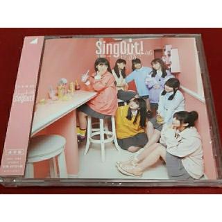 ノギザカフォーティーシックス(乃木坂46)の乃木坂46 23rdシングル『Sing Out!』 通常盤 CD(ポップス/ロック(邦楽))