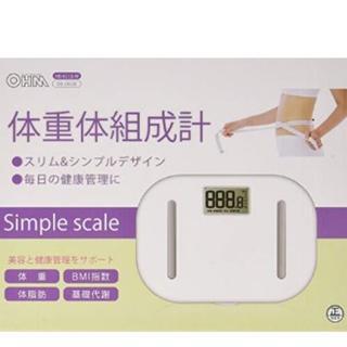 オーム電機 - ★即日発送★ OHM 体重・体組成計 オーム電機 立ったまま操作できる