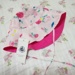 PETIT BATEAU - 限定価格 新品プチバトー帽子