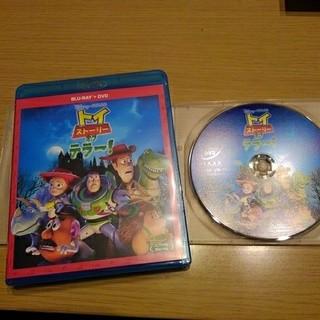 トイ・ストーリー - トイ・ストーリーオブテラー DVD