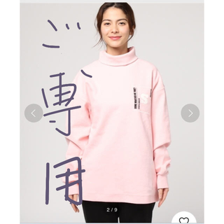 JOURNAL STANDARD - ジャーナルスタンダード★未使用★SJYPハイネックトップス