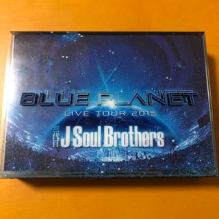 三代目 J Soul Brothers - 三代目JSoulrothers LIVETOUR2015 BLUE PLANET