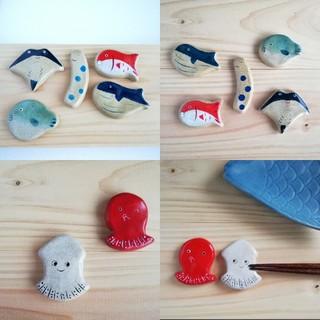 海の仲間たち 箸置きセット 鯛、エイ、ふぐ、クジラ、チンアナゴ