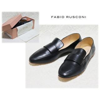 FABIO RUSCONI - 新品【ファビオルスコーニ】本革 ローファースリッポン 黒 35.5(23cm