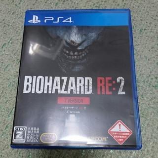 プレイステーション4(PlayStation4)のps4 バイオハザードRE:2 (家庭用ゲームソフト)