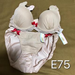 新品未使用タグ付き  ブラショーツセット  E75(ブラ&ショーツセット)