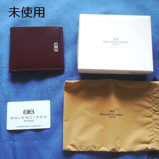 バレンシアガ(Balenciaga)の【未使用】Balenciaga カードケース・札入れ(折り財布)