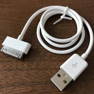iPod充電ケーブル
