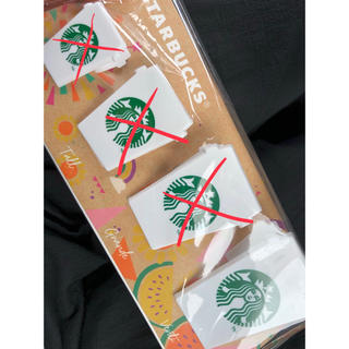 Starbucks Coffee - スタバ クリップ