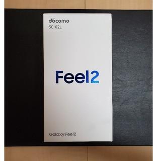 ギャラクシー(Galaxy)のDocomo Galaxy Feel2 SIMフリー ネットワーク判定○(スマートフォン本体)