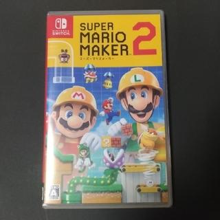【新品】スーパーマリオメーカー2(家庭用ゲームソフト)