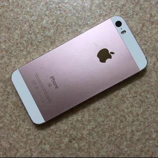 Apple - 【格安】iPhoneSE 64GB SIMフリー お値下げ不可