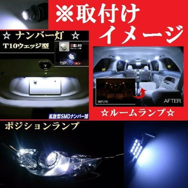 yyyyuuu様専用 自動車/バイクの自動車(車種別パーツ)の商品写真