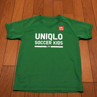 ユニクロ(UNIQLO)のサッカーユニフォーム UNIQLO 120センチ(ウェア)