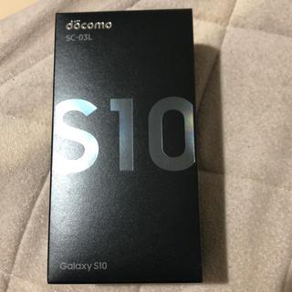ギャラクシー(Galaxy)のSamsung Galaxy S10 NTT docomo SC-03L(スマートフォン本体)