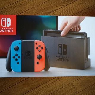 新品未開封 ニンテンドースイッチ Switch 本体 ネオン 納品書あり(家庭用ゲーム本体)