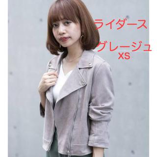 週末限定値下げ★コヒナ  ライダース xsサイズ  グレージュ